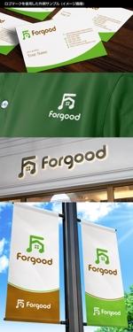 kinryuzanさんの塗装工事会社のロゴデザイン依頼 への提案