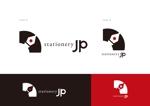 文房具の商品ブランド「Stationery JP」のロゴへの提案