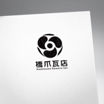 fujiseyooさんの瓦店ロゴへの提案