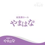 hirokiabe58さんの家族葬ホールのロゴマークへの提案