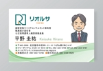 職業紹介会社名刺への提案