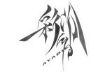 myasuda2019さんのV系ロックバンド「彩冷える」のロゴへの提案