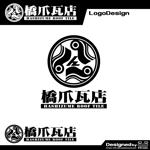 kiirosinさんの瓦店ロゴへの提案