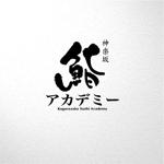 神楽坂にある人気寿司屋のロゴへの提案
