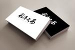Nyankichi_comさんのV系ロックバンド「彩冷える」のロゴへの提案