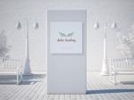 ALTAGRAPHさんの【ロゴ原案あり】ヒーリングサロンのロゴデザインコンペへの提案