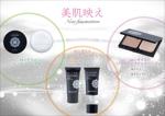 wakitamasahideさんの化粧品のポスターデザインへの提案