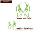 sorao-1さんの【ロゴ原案あり】ヒーリングサロンのロゴデザインコンペへの提案
