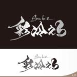 ninjinmamaさんのV系ロックバンド「彩冷える」のロゴへの提案