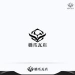 RIKU5555さんの瓦店ロゴへの提案