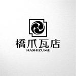saiga005さんの瓦店ロゴへの提案