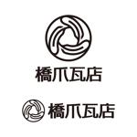 tsujimoさんの瓦店ロゴへの提案