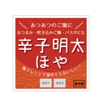 horimiyakoさんの水産加工品新商品のラベルデザインへの提案