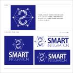 Sproutさんの「SMART INTEGRATION」のロゴ作成への提案