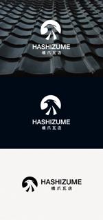 tanaka10さんの瓦店ロゴへの提案
