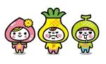 maru201033さんの◆フルーツのキャラ大募集!◆への提案
