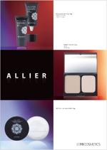 化粧品のポスターデザインへの提案