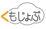 Kurakuranetさんの先進IT技術(クラウド)特化の転職支援サービスのロゴ制作への提案