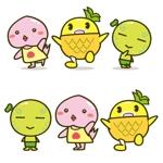 Shintaさんの◆フルーツのキャラ大募集!◆への提案
