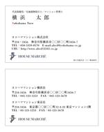 不動産仲介店舗の名刺作成(ロゴデータ有り)への提案