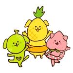 masuomasuさんの◆フルーツのキャラ大募集!◆への提案