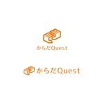 Yolozuさんの整体院「からだQuest 」のロゴへの提案