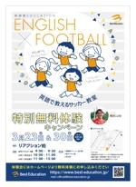 tomato_worksさんの英語で教えるサッカ-教室「Best Education」のチラシへの提案