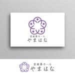 White-designさんの家族葬ホールのロゴマークへの提案