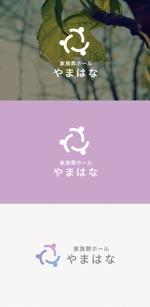 tanaka10さんの家族葬ホールのロゴマークへの提案