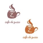 haruka0115322さんのカフェ「カフェドズッカ」のロゴへの提案