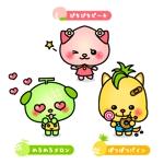 keiko_takahashiさんの◆フルーツのキャラ大募集!◆への提案