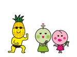shikako2929さんの◆フルーツのキャラ大募集!◆への提案