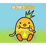 teppei-miyamotoさんの◆フルーツのキャラ大募集!◆への提案