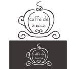oibakahoさんのカフェ「カフェドズッカ」のロゴへの提案