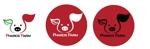マスコットとしてジャケットやパーカーや配布資料に使用できる前向きで好感の持てる豚のロゴへの提案