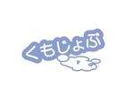 mican11さんの先進IT技術(クラウド)特化の転職支援サービスのロゴ制作への提案