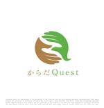 tog_designさんの整体院「からだQuest 」のロゴへの提案