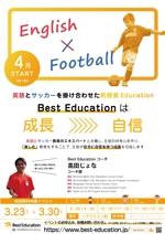 s10qm0224さんの英語で教えるサッカ-教室「Best Education」のチラシへの提案