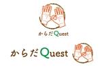 rin0923さんの整体院「からだQuest 」のロゴへの提案