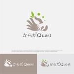 drkigawaさんの整体院「からだQuest 」のロゴへの提案