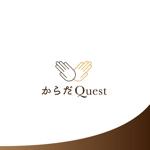 red3841さんの整体院「からだQuest 」のロゴへの提案