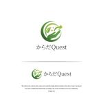 VEROさんの整体院「からだQuest 」のロゴへの提案