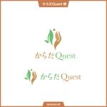 queuecatさんの整体院「からだQuest 」のロゴへの提案