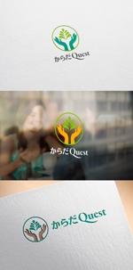 pekoodoさんの整体院「からだQuest 」のロゴへの提案