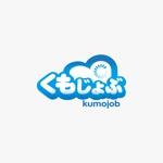 e-u-mさんの先進IT技術(クラウド)特化の転職支援サービスのロゴ制作への提案