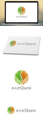cozzyさんの整体院「からだQuest 」のロゴへの提案