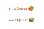 kiku211さんの整体院「からだQuest 」のロゴへの提案
