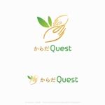 itohsyoukaiさんの整体院「からだQuest 」のロゴへの提案