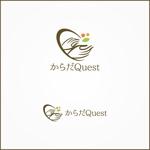 VainStainさんの整体院「からだQuest 」のロゴへの提案