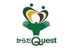 wmanさんの整体院「からだQuest 」のロゴへの提案
